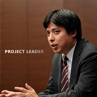 PROJECT LEADER